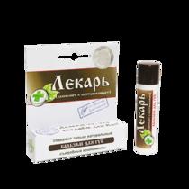 Бальзам для губ лечебный ЛЕКАРЬ, туба, 5 гр