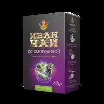 Иван-чай со смородиной, 60г/110гр/250гр