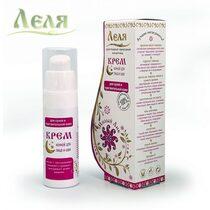 Ночной крем для сухой и чувствительной кожи лица, 30 мл
