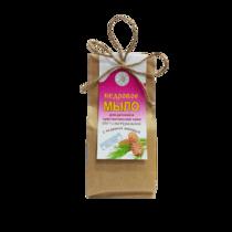 Кедровое мыло для детской и чувствительной кожи на оливковом масле, 80 г.